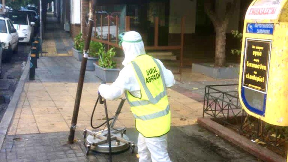 Δήμος Αθηναίων: Μεγάλη δράση καθαριότητας-απολύμανσης στο Κουκάκι