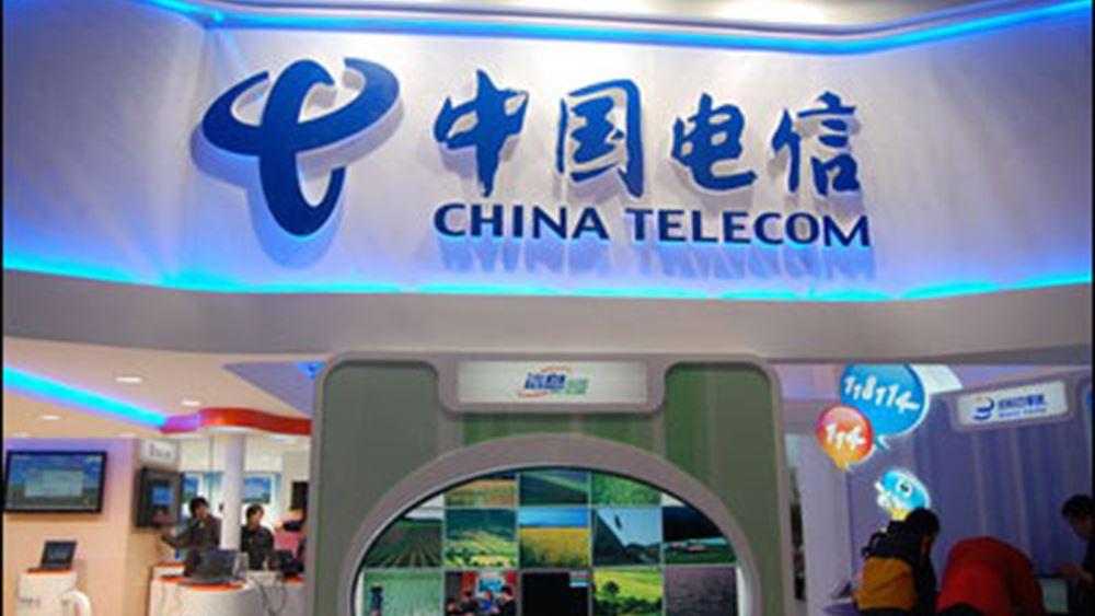 ΗΠΑ: Ζητούν την ανάκληση της άδειας της China Telecom στην Αμερική