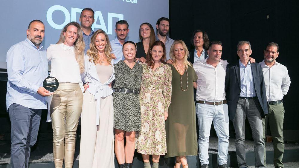Κορυφαίες διακρίσεις για τον ΟΠΑΠ στα Sports Marketing Awards