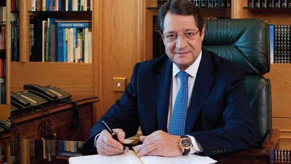 Ν. Αναστασιάδης: Τέρμα στις ενταξιακές συνομιλίες Τουρκίας