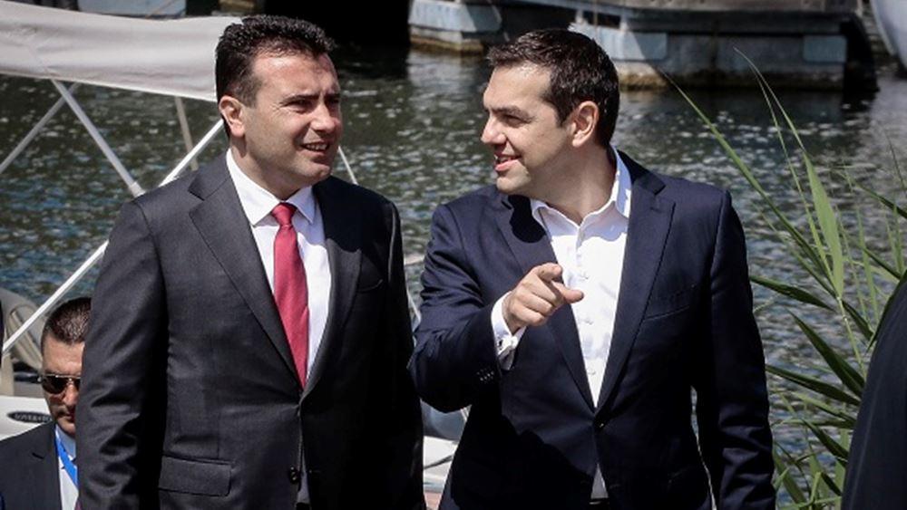 Πηγές ΣΥΡΙΖΑ: Καμία ανησυχία για επιστροφή της Β. Μακεδονίας στην προηγούμενη ονομασία τους