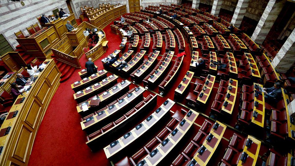 Ψηφίζεται απόψε από την Ολομέλεια η επαναφορά της ενισχυμένης αναλογικής