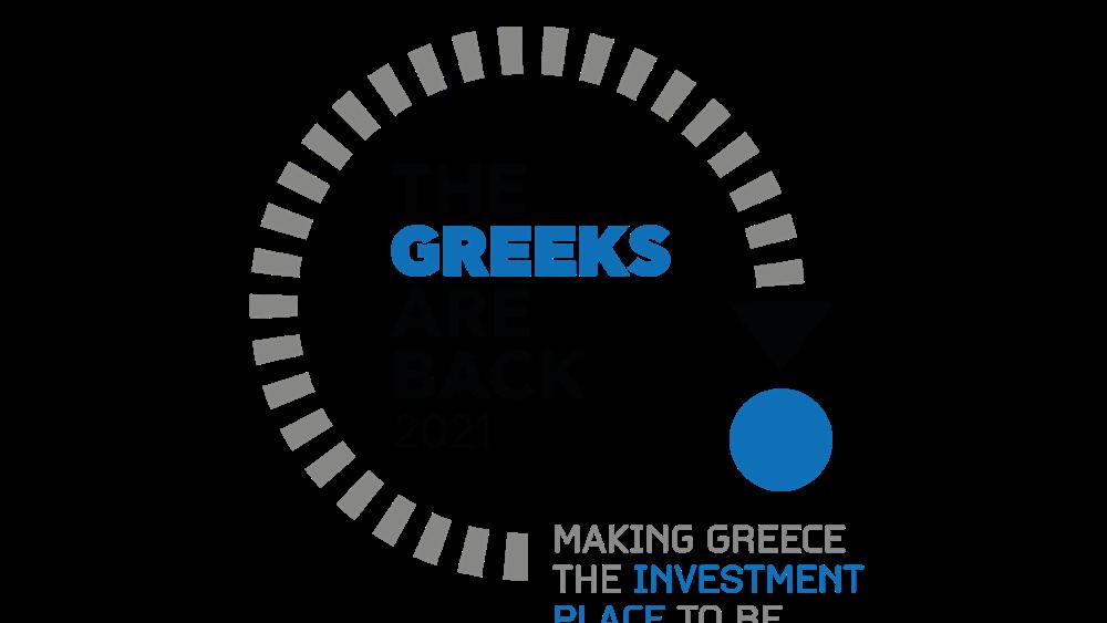 """50 Έλληνες ανώτερα στελέχη από το εξωτερικό στην 1η Διάσκεψη της πρωτοβουλίας """"The Greeks are back"""""""