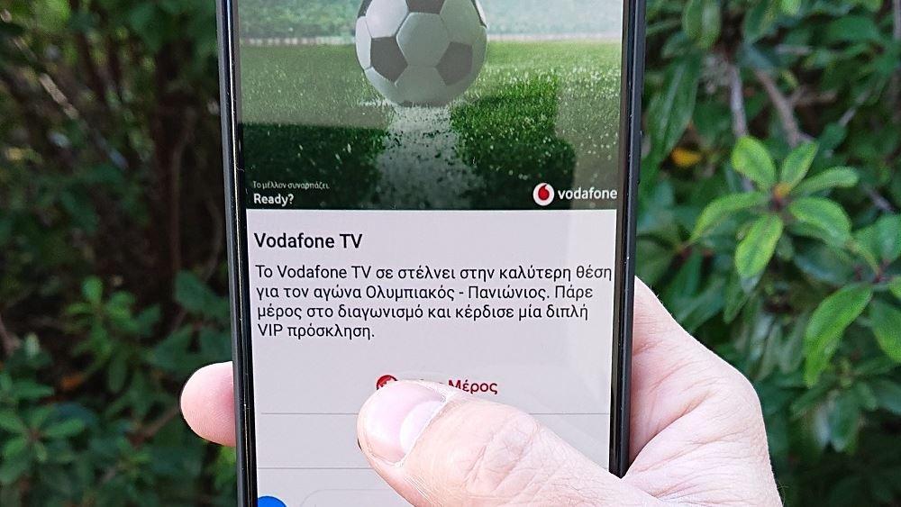 Vodafone Business: Φέρνει την επόμενη μέρα στην επικοινωνία των επιχειρήσεων με το RCS Business Messaging