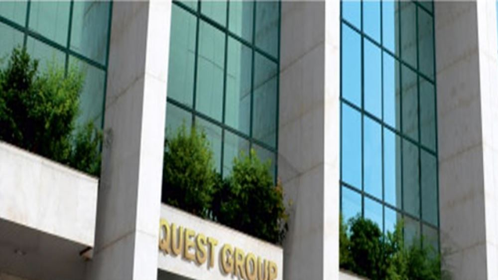 Briq Properties: Στις 25/11 η αποκοπή του δικαιώματος προτίμησης για την ΑΜΚ