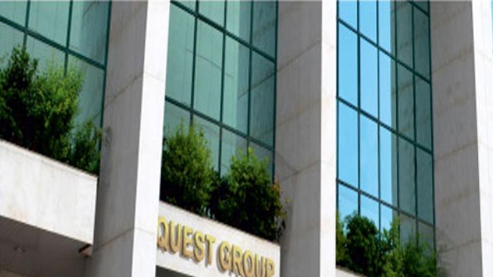BriQ Properties: Αγορά ακινήτου στο εμπορικό τρίγωνο έναντι 6,5 εκατ. ευρώ