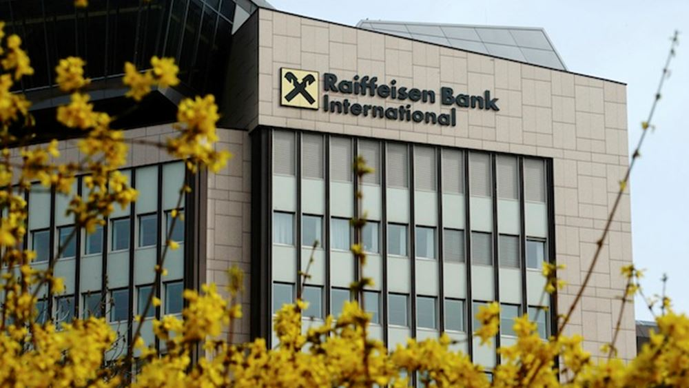 Raiffeisen Bank: Προτείνει τη μη διανομή μερίσματος για το 2019