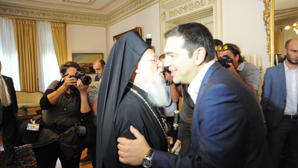 Βαρθολομαίος προς Τσίπρα: Θέτετε εν αμφιβόλω τον ρόλο του Πατριαρχείου