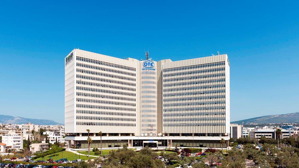 ΟΤΕ: Εγκρίθηκε από την ΕΓΣ το σχέδιο διασπάσεων με απόσχιση κλάδων