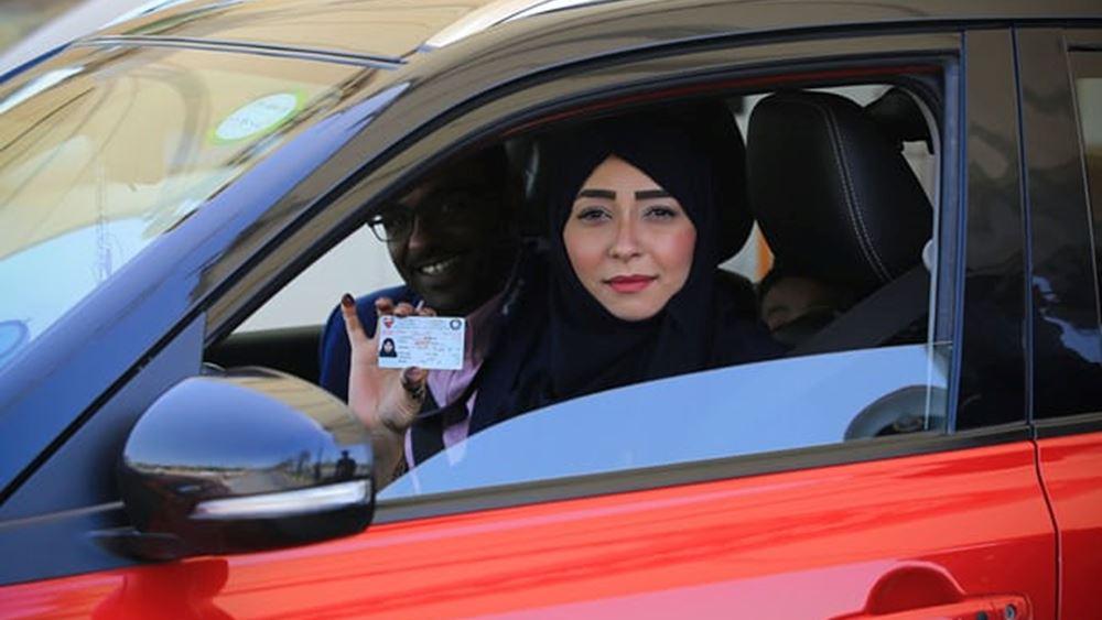 Πολιτικοί και ακτιβιστές καλούν Google και Apple να αποσύρουν εφαρμογή που ελέγχει τις γυναίκες στη Σ. Αραβία