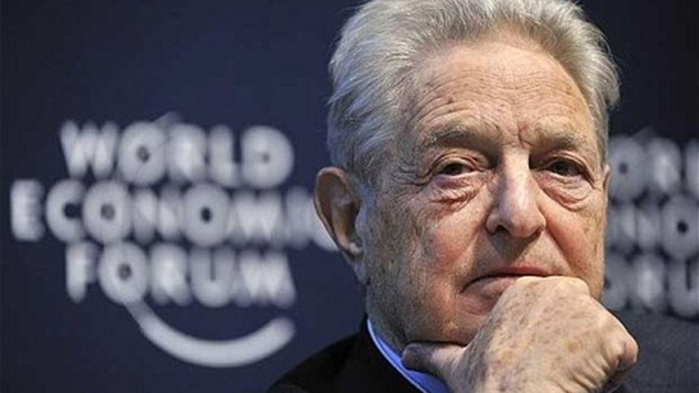 Soros: Σε θανάσιμο κίνδυνο η Ε.Ε. λόγω προσφυγικού