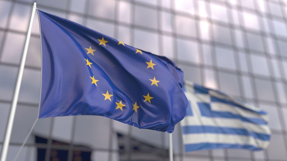 Αξιωματούχος ΕΕ στους FT: «Το ελληνικό σχέδιο είναι ένα από τα καλύτερα που έχουμε δει»