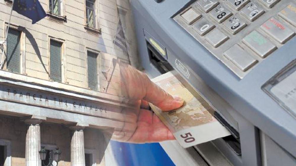 Πώς οι επόμενες εκδόσεις ομολόγωνθα κρίνουν την έξοδο από τα capital controls