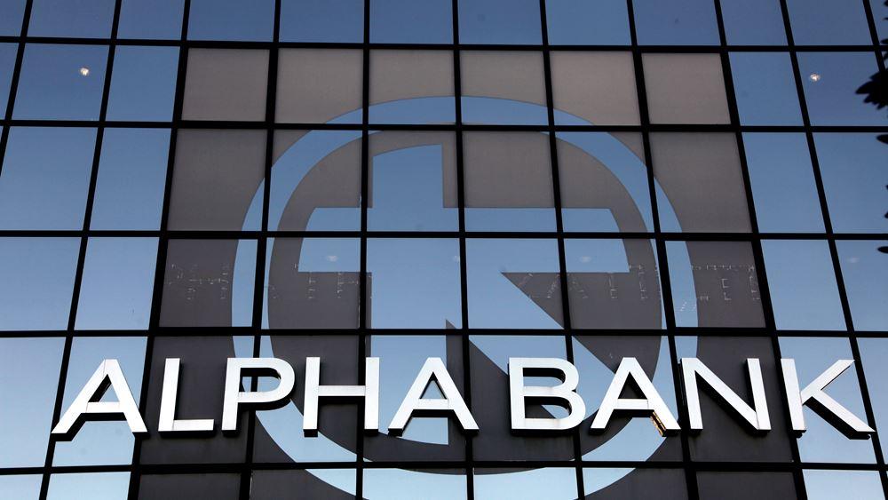 Ισχυρό το ενδιαφέρον επενδυτών για το project Galaxy της Alpha Bank