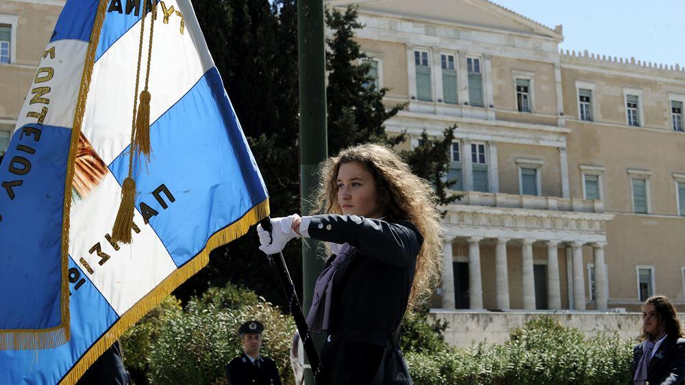 Κυκλοφοριακές ρυθμίσεις αύριο, σε Αθήνα και Περαιά, λόγω των παρελάσεων