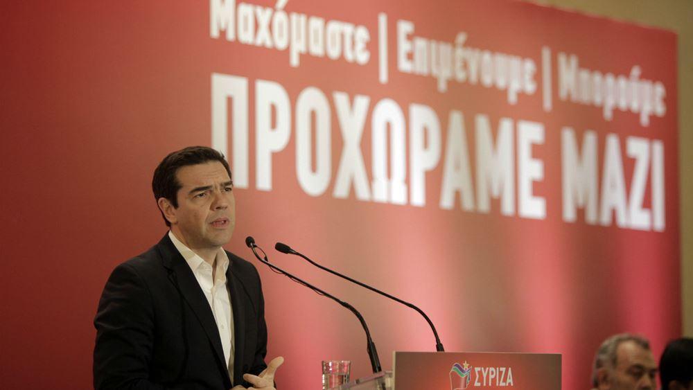 ΣΥΡΙΖΑ: Οι λαοί, όταν παίρνουν τη ζωή τους στα χέρια τους, μπορούν να κερδίζουν φαινομενικά ανίκητους αντιπάλους