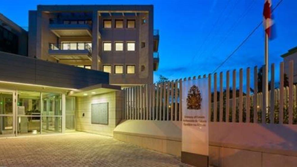 """Επίθεση του """"Ρουβίκωνα"""" στην πρεσβεία του Καναδά"""