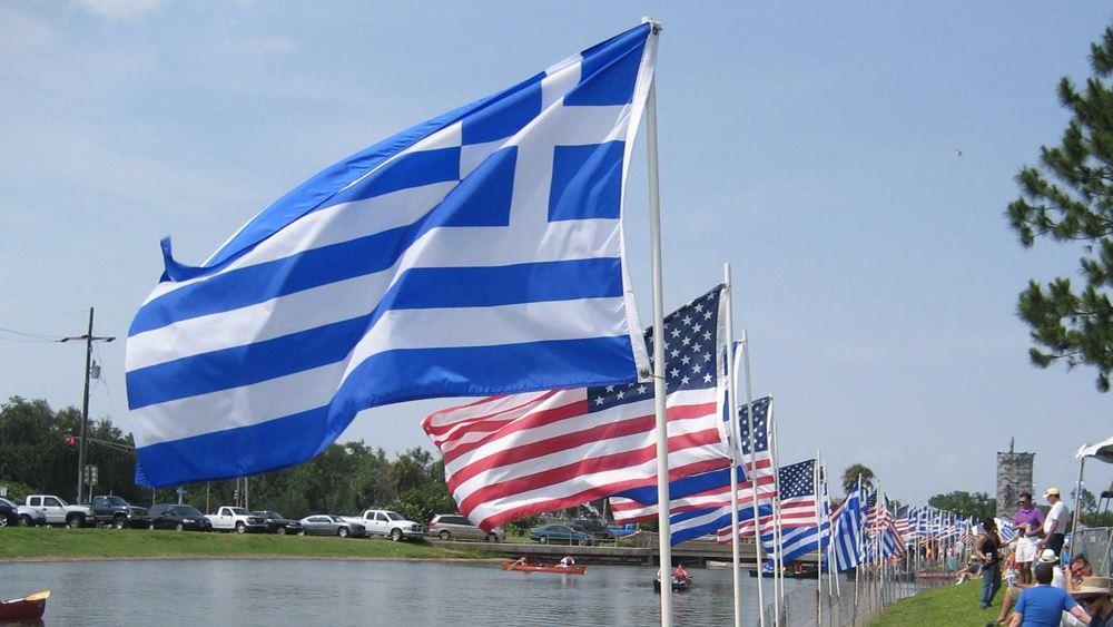 Online ΗΠΑ-Ελλάδα για τραπεζικούς λογαριασμούς των φορολογούμενών τους
