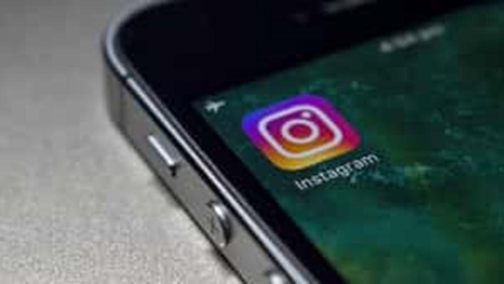 Το Instagram ξεπέρασε το ένα δισεκατομμύριο χρήστες