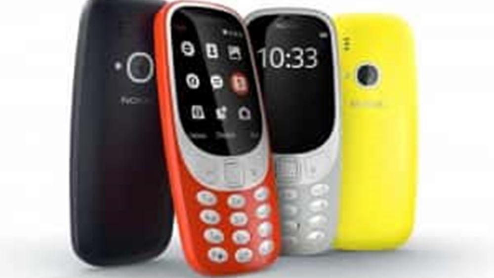 Μέχρι και 23% υποχώρησε η μετοχή της Nokia
