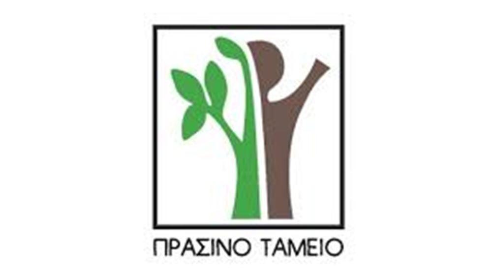 Πράσινο Ταμείο: €15 εκατ. για κοινόχρηστους χώρους σε όλους τους Δήμους της χώρας
