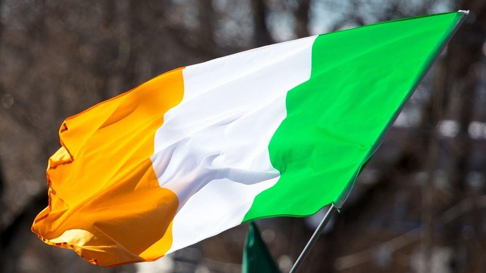 Ιρλανδία: 9.000 μωρά και παιδιά πέθαναν σε πρώην οικοτροφεία για ανύπαντρες γυναίκες που διαχειριζόταν η Καθολική Εκκλησία