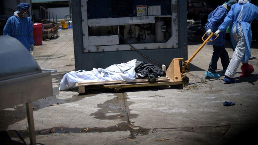 Ισημερινός: Τους 308 έφτασαν οι νεκροί του κορονοϊού σε ένα 24ωρο