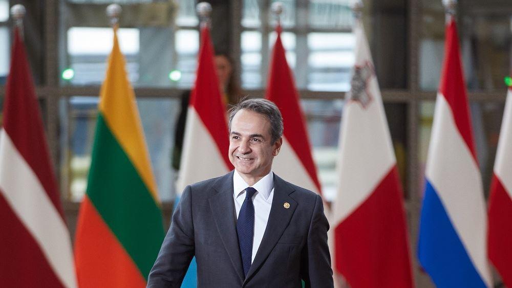 Ο Κ. Μητσοτάκης θέτει την προκλητικότητα της Άγκυρας στο δείπνο των ηγετών της ΕΕ