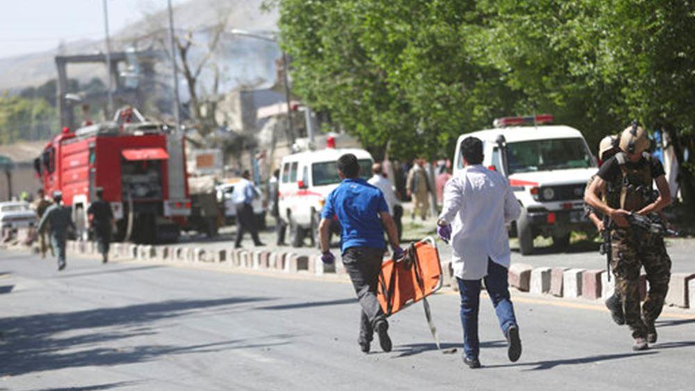 Τερματίστηκε η ένοπλη επίθεση δυτικά της Καμπούλ