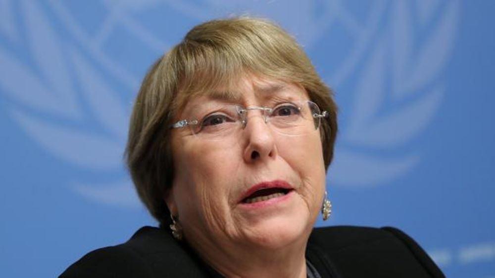 Τη Βενεζουέλα θα επισκεφτεί η Ύπατη Αρμοστής του ΟΗΕ για τα Ανθρώπινα Δικαιώματα