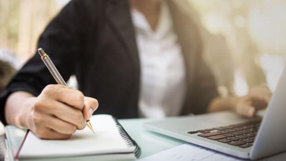 Νόμιμη η σύγχρονη εξ αποστάσεως εκπαίδευση, σύμφωνα με την Αρχή Προστασίας Δεδομένων