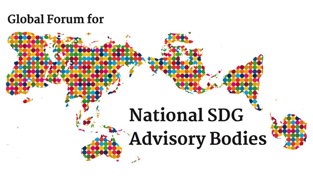 Το QualityNet Foundation συμμετέχει στη δημιουργία του Global Forum for National SDG Advisory Bodies