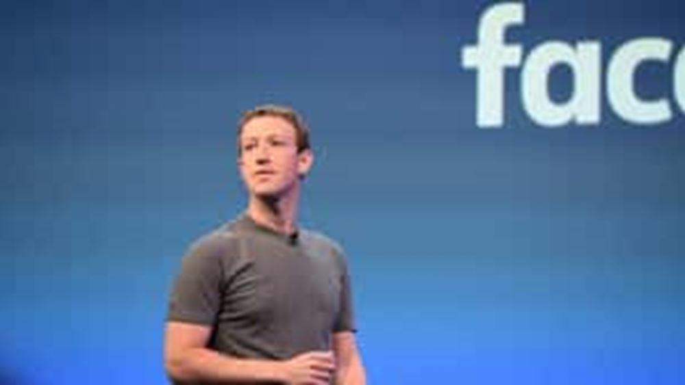 Έτοιμος να δει την Facebook να πληρώνει περισσότερους φόρους ο Ζούκερμπεργκ