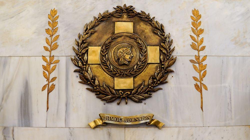 Τι λέει ο Δήμος Αθηναίων για τη Δίχρονη Εκπαίδευση και τα ''κοντέινερ''