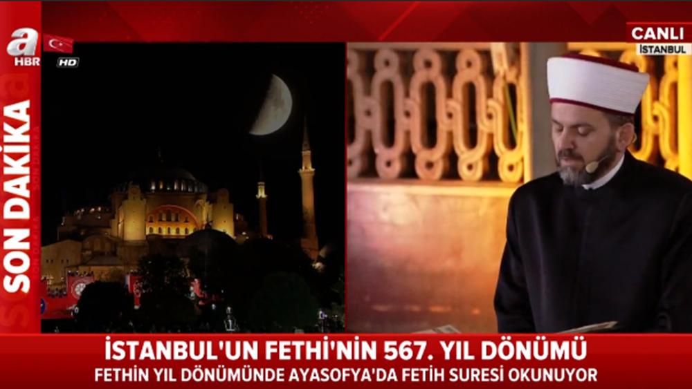Οι Τούρκοι διάβασαν μουσουλμανική προσευχή μέσα στην Αγιά Σοφιά στην επέτειο της Άλωσης