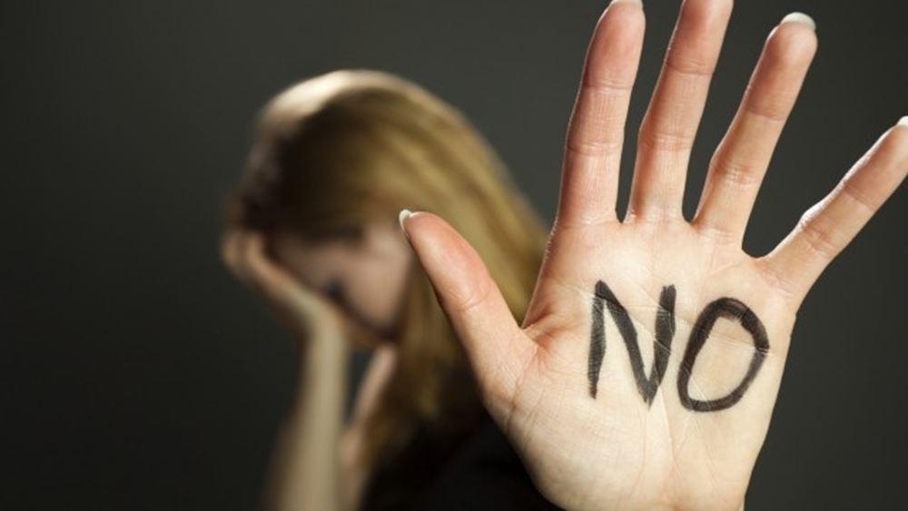 Παρατείνεται η χρηματοδότηση των δομών του Δικτύου Γυναικών Θυμάτων Βίας