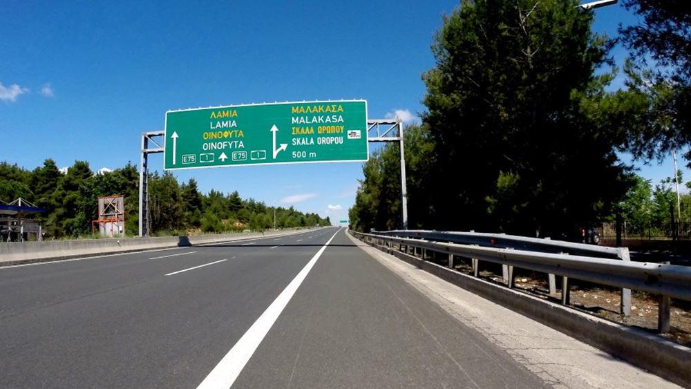 Κυκλοφοριακές ρυθμίσεις σε Βαρυμπόμπη, Καπανδρίτι και Μαλακάσα λόγω έργων