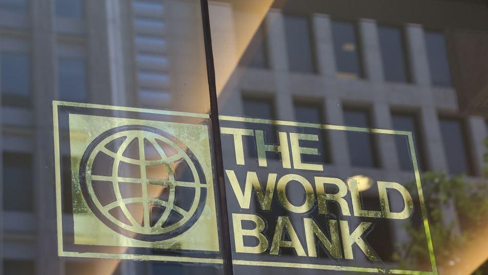 """Σημαντική ύφεση στα Δυτικά Βαλκάνια φέτος """"βλέπει"""" η Παγκόσμια Τράπεζα"""