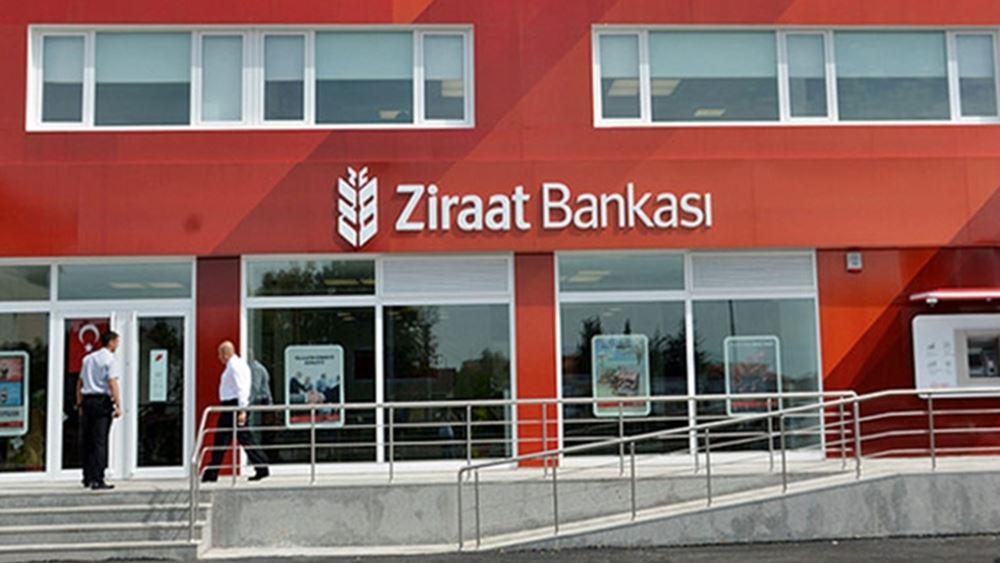 Τουρκία: Η πανδημία του κορονοϊού μπορεί να φέρει συγχωνεύσεις ή και αποχωρήσεις τραπεζών