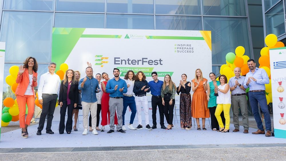 To JA Greece διοργανώνει το EnterFest, το 1ο Φεστιβάλ Νεανικής Επιχειρηματικής Εκπαίδευσης