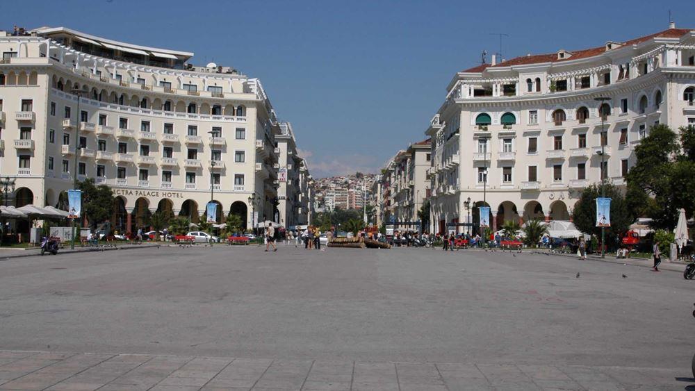Θεσσαλονίκη: Προκηρύχθηκε ο διαγωνισμός για την ανάπλαση της Αριστοτέλους
