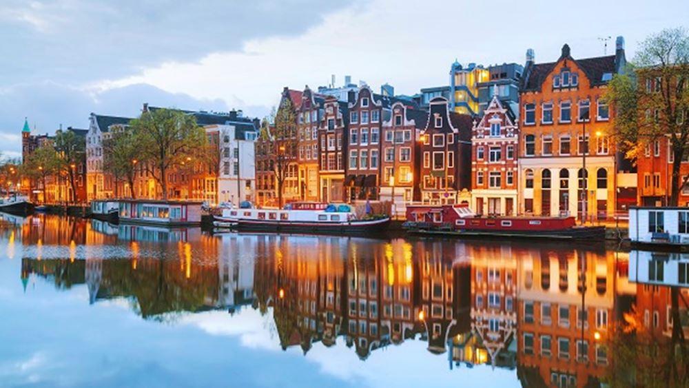 """""""Τέλος"""" τα coffee shops με προϊόντα κάνναβης για τους τουρίστες στο Άμστερνταμ - Μόνο για Ολλανδούς"""