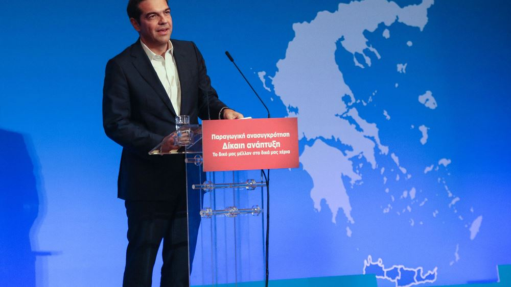 La Repubblica: Οι 2 στόχοι του Τσίπρα πίσω από το 1 δισ. που θέλει να αναδιανείμει στα πιο φτωχά νοικοκυριά