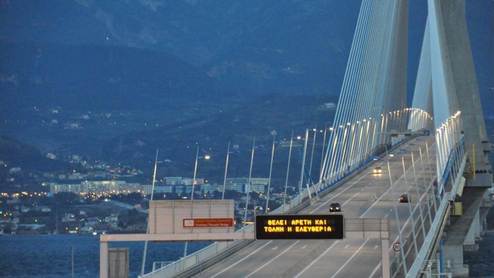 Πάτρα: Στο νοσοκομείο διακομίστηκε νεαρός που έπεσε από τη γέφυρα Ρίου – Αντιρρίου
