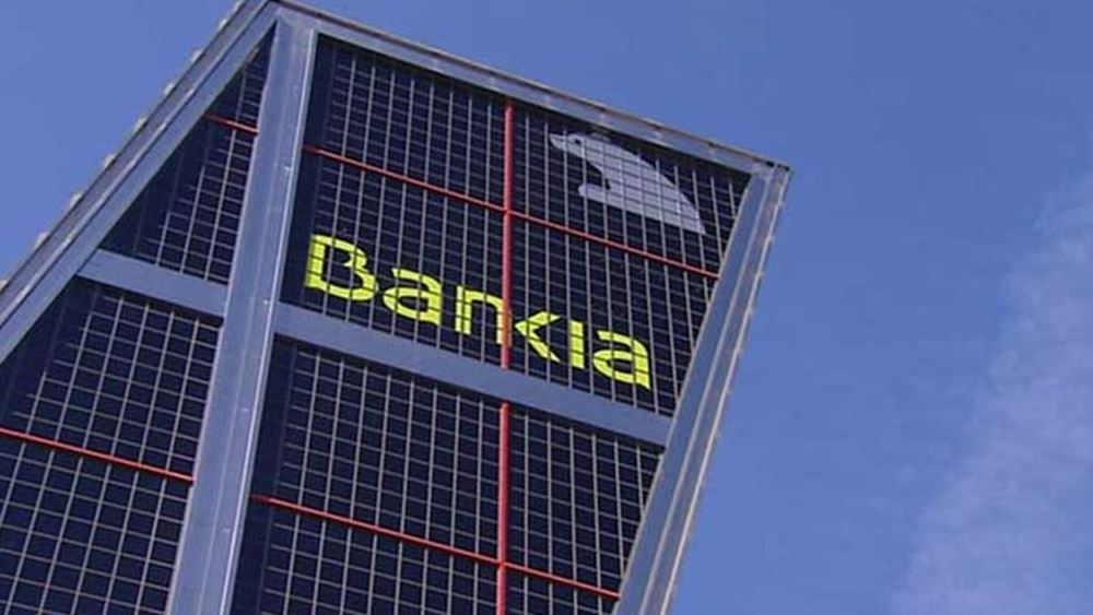 Πτώση 10% των κερδών γ΄ τριμήνου της Bankia