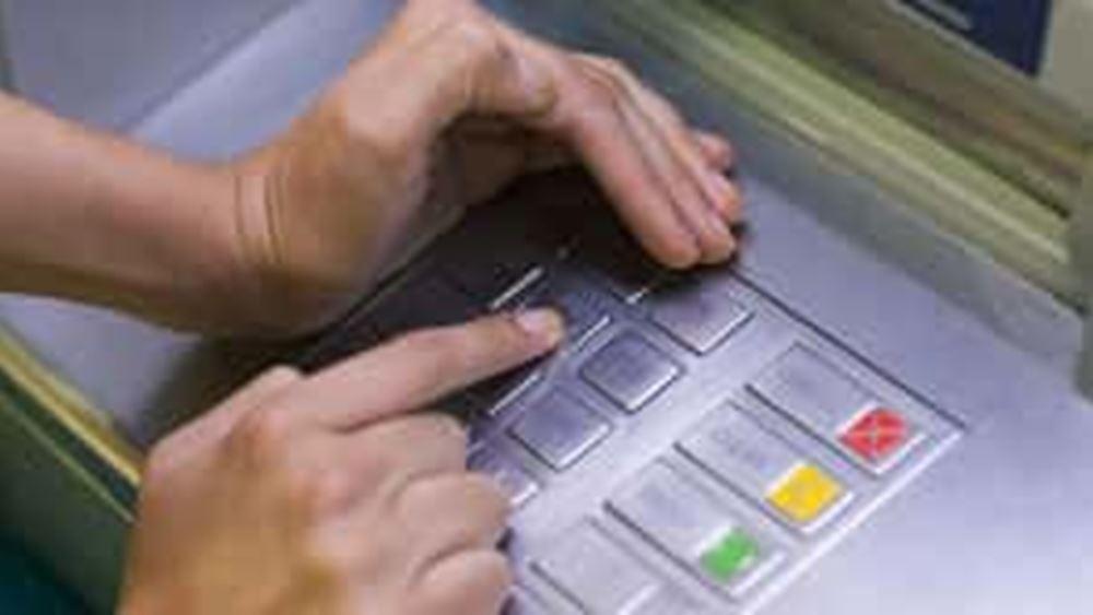 Θεσσαλονίκη: Ουρές έξω από τράπεζες για τις συντάξεις