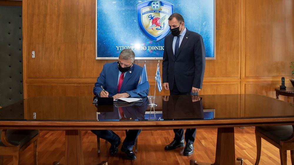 Παναγιωτοπουλος Πατουλης