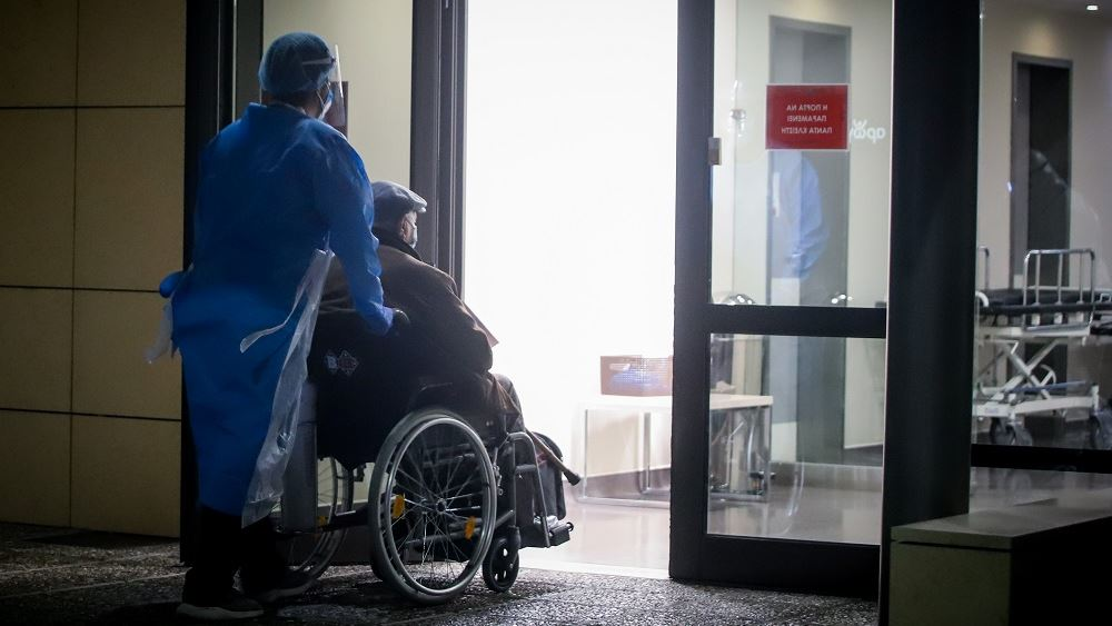 κορονοϊός - νοσοκομείο 23.04.2021