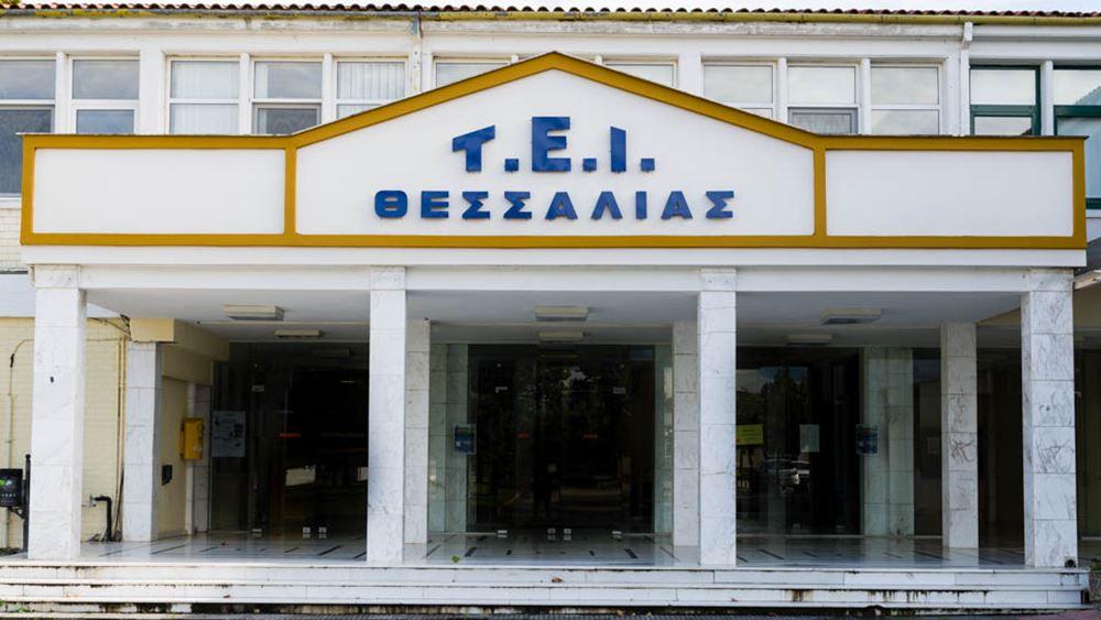 Κανονικά τα μαθήματα στο ΤΕΙ Θεσσαλίας, στη Λάρισα