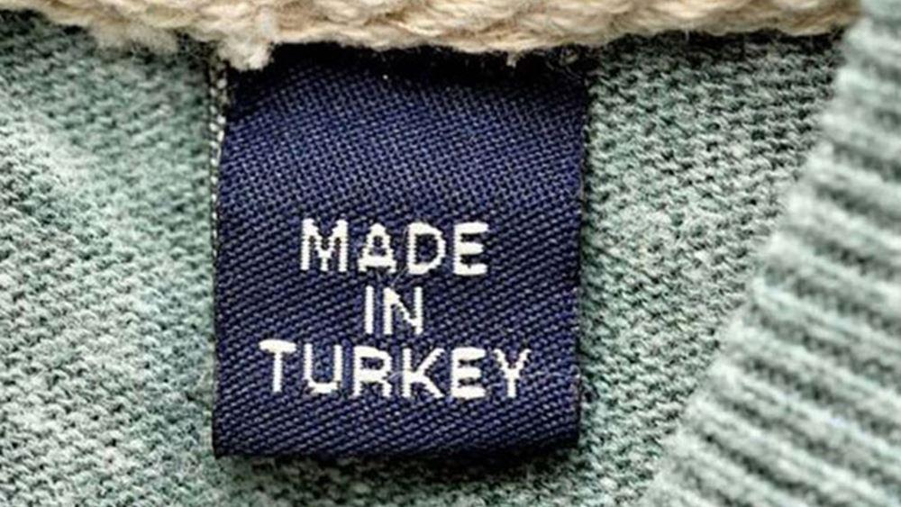 """Τουρκική """"μαύρη αγορά"""": Αλλάζουν τα """"made in Turkey"""" για να παρακάμψουν το μποϊκοτάζ της Σ. Αραβίας"""